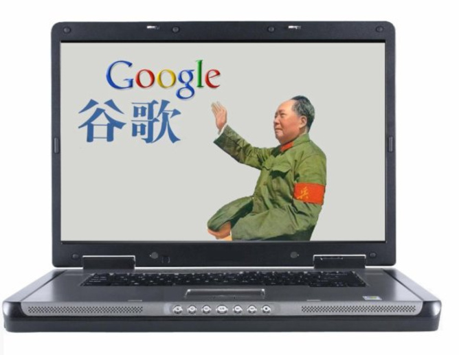 china authoritarian regime Religion and authoritarianism many authoritarian  in fact an authoritarian state, but china under mao  than a true authoritarian regime.