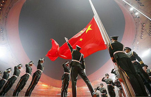 China_flag_flickr_katherina